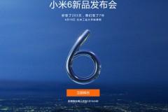 Xiaomi Mi6 ra mắt vào ngày 19/4