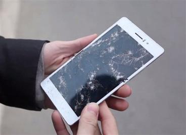 Ảnh minh họa : Điện thoại Vivo hỏng màn , Mất hiển thị